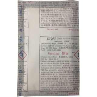 高性能吸湿剤 EX-20SU-8P 28g×8個入り EX20SU8P