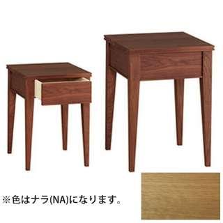 【ナイトテーブル】No.503(ナラ(NA))