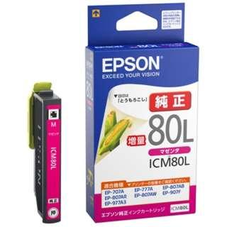 ICM80L 純正プリンターインク Colorio(EPSON) マゼンタ