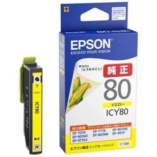 ICY80 純正プリンターインク Colorio(EPSON) イエロー
