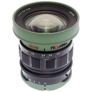 カメラレンズ PROMINAR8.5mm F2.8 グリーン [マイクロフォーサーズ /単焦点レンズ]