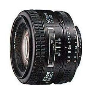 カメラレンズ AI AF Nikkor 50mm f/1.4D NIKKOR(ニッコール) ブラック [ニコンF /単焦点レンズ]
