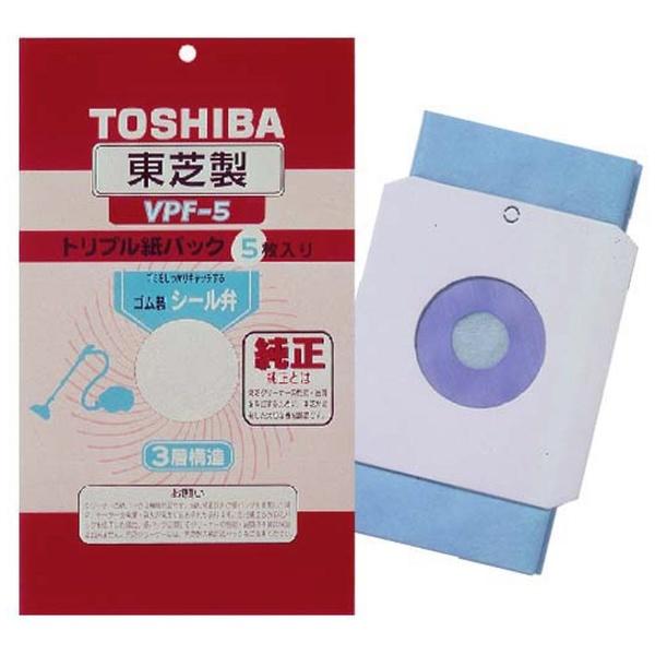 東芝 掃除機用紙パックVPF-5 1袋(5枚)