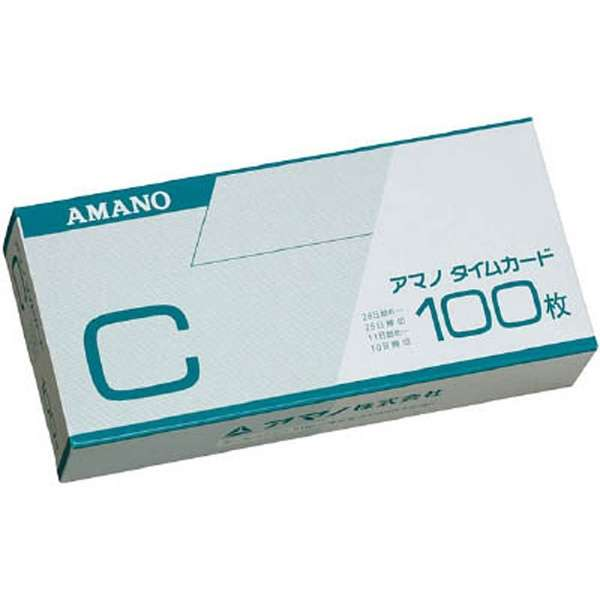 タイムレコーダー用 タイムカードC (100枚入)