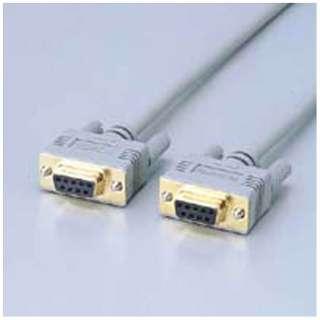 RS-232Cケーブル (ノーマル・1.5m) C232N-915