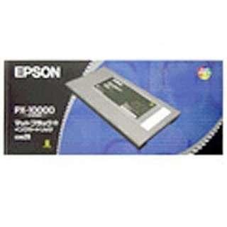 ICMB26 純正プリンターインク 大判プリンター(EPSON) マットブラック