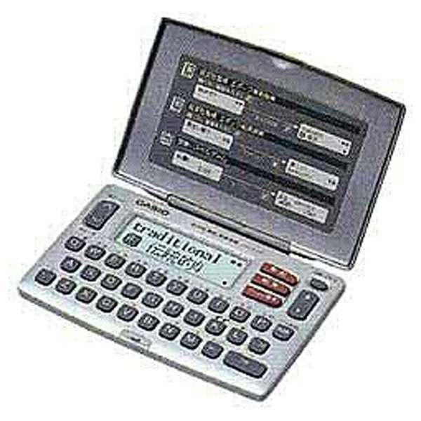 電子辞書 「エクスワード(EX-word)」(英和、和英収録) XD-E15