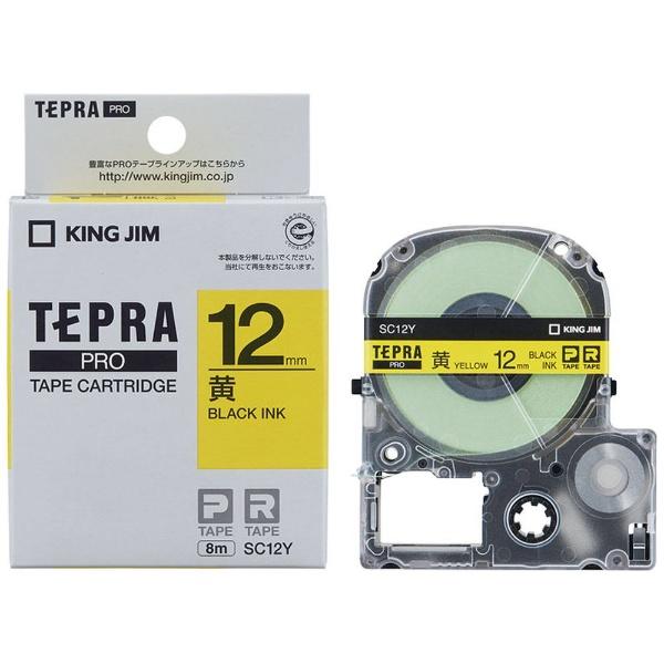 カラーラベル(パステル)テープ TEPRA(テプラ) PROシリーズ 黄 SC12Y [黒文字 /12mm幅]