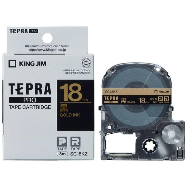 カラーラベル(パステル)テープ TEPRA(テプラ) PROシリーズ 黒 SC18KZ [金文字 /15mm幅]