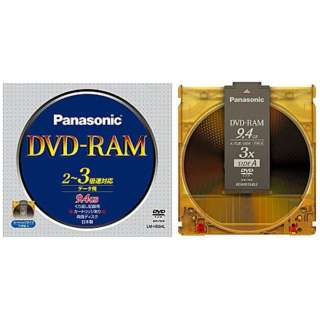 LM-HB94L データ用DVD-RAM [1枚 /9.4GB]
