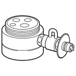 CB-SMB6 分岐水栓 [食器洗い乾燥機用]