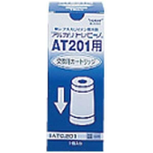 交換用カートリッジ 塩素・濁り除去タイプ アルカリトレビーノ ホワイト ATC.201 [1個]