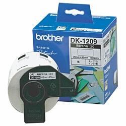 宛名ラベルプリンタ P-touch QL-550用 宛名ラベル 小 29×62mm×800枚 DK-1209