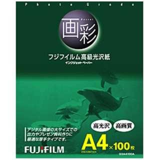 """""""画彩"""" 富士フイルム高級光沢紙 (A4サイズ・100枚) G3A4100A"""