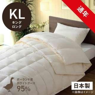 2枚合わせ羽毛布団「生毛ふとん」 PR410-AB2 [キングロング(230×230cm) /通年 /ポーランド産ホワイトグースダウン95% /日本製]