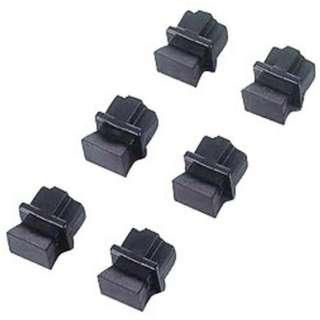 ほこりカバー (ブラック・6個)  LD-DUSTBK6