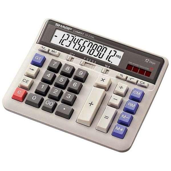 セミデスクタイプ電卓 コンペット CS-2135L [12桁]