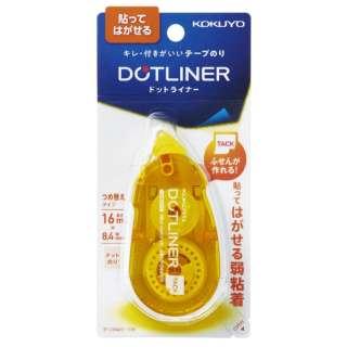 テープのり 「ドットライナー」 タ-DM401-08