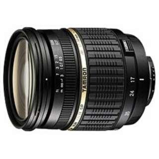 カメラレンズ SP AF17-50mm F/2.8 XR Di II LD Aspherical[IF] APS-C用 ブラック A16 [キヤノンEF /ズームレンズ]