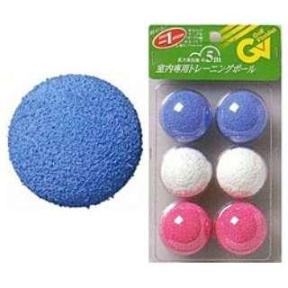 室内専用トレーニングボール ミリボール (6個入り) GV-0304