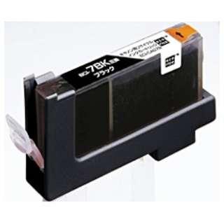【互換】[Canon・BCI-7BK対応] リサイクルインクカートリッジ (ブラック) ECI-CA07B
