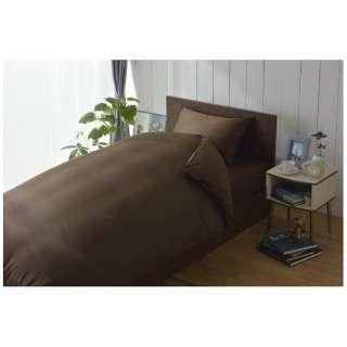 【敷ふとんカバー】80サテン ダブルサイズ(綿100%/145×215cm/ブラウン)【日本製】