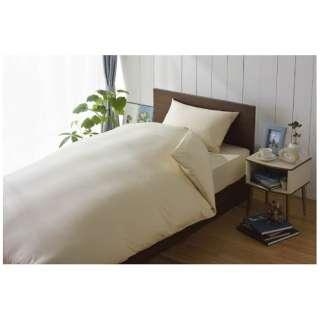 【敷ふとんカバー】スーピマ シングルサイズ(綿100%/105×215cm/ベージュ)【日本製】