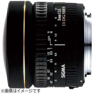 カメラレンズ 8mm F3.5 EX DG CIRCULAR FISHEYE ブラック [キヤノンEF /単焦点レンズ]