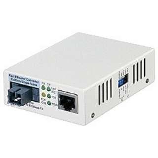 光メディアコンバータ WDM対応(Bタイプ) LTR2-TX-WFC20BR