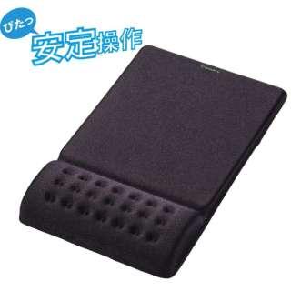 MP-095BK マウスパッド COMFY(カンフィー) ブラック
