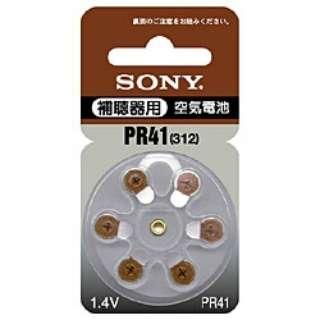 PR41 6D 補聴器用電池 空気電池 [6本 /PR41(312)]