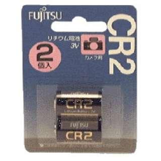 CR2C-2B-N カメラ用電池 [2本 /リチウム]