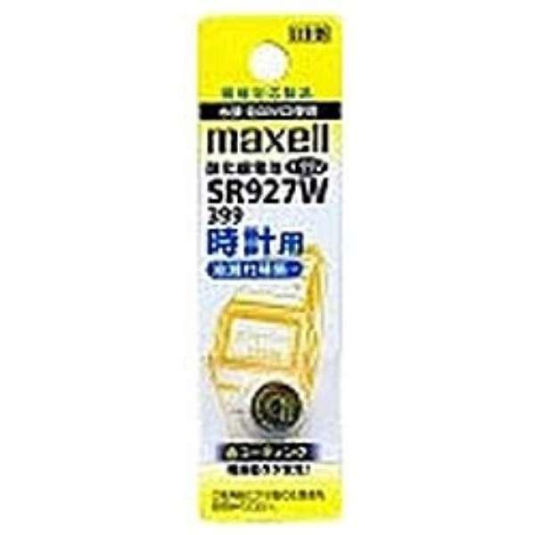 【酸化銀電池】時計用(1.55V) SR927W-1BT-A【日本製】