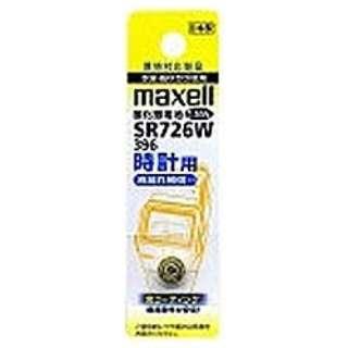 【酸化銀電池】時計用(1.55V) SR726W-1BT-A【日本製】