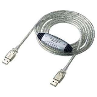 2.0m USB2.0リンクケーブル 【A】⇔【A】 KB-USB-LINK2K