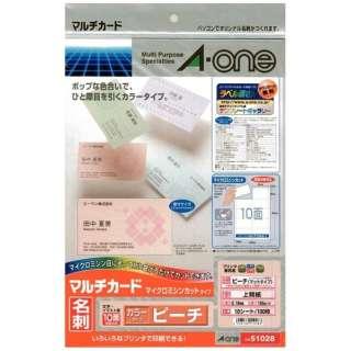 マルチカード 名刺 100枚 (A4サイズ 10面×10シート) ピーチ 51028