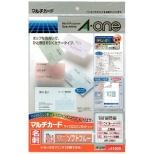 マルチカード 名刺 100枚 (A4サイズ 10面×10シート) ソフトブルー 51029