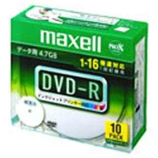 DR47WPD.S1P10SA データ用DVD-R ホワイト [10枚 /4.7GB /インクジェットプリンター対応]