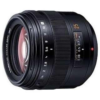 カメラレンズ LEICA D SUMMILUX 25mm F1.4 ASPH. L-X025 LUMIX(ルミックス) ブラック L-X025 [フォーサーズ /単焦点レンズ]