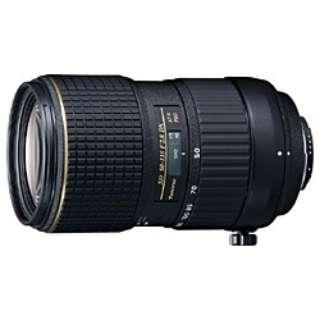 カメラレンズ AT-X 535 PRO DX APS-C用 ブラック [キヤノンEF /ズームレンズ]