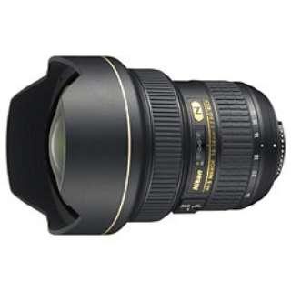 カメラレンズ AF-S NIKKOR 14-24mm f/2.8G ED NIKKOR(ニッコール) ブラック [ニコンF /ズームレンズ]