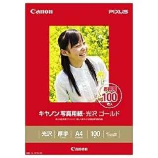 写真用紙・光沢 ゴールド (A4・100枚) GL-101A4100