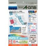 マルチカード 名刺 100枚 (A4サイズ 10面×10シート) 白無地 51861