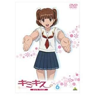 キミキス pure rouge 6【DVD】