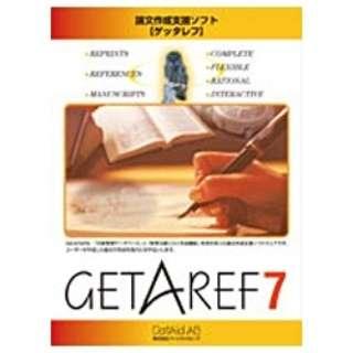 〔Win版〕 GetARef 7.0J