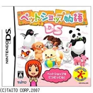 ペットショップ物語DS 【DS】