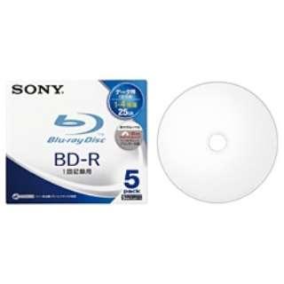 3BNR1DBPJ4 データ用BD-R [3枚 /25GB /インクジェットプリンター対応]