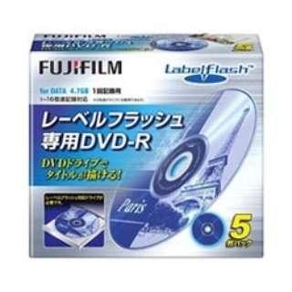 DDR47HX5LF16X データ用DVD-R [5枚 /4.7GB]