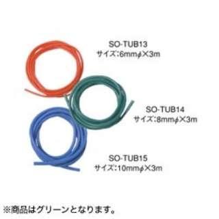 トレーニングチューブ(グリーン/レギュラー) SO-TUB14【3m】