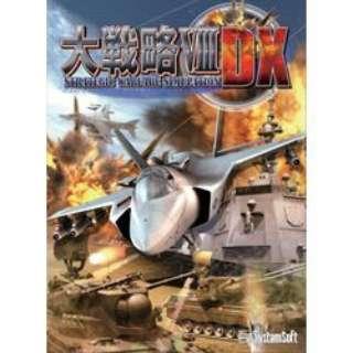 大戦略 VIII DX